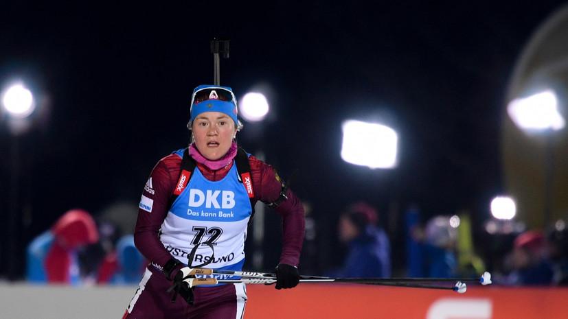 Недолёт: Юрлова-Перхт отыграла 16 мест в гонке преследования на этапе Кубка мира по биатлону, но осталась без медалей