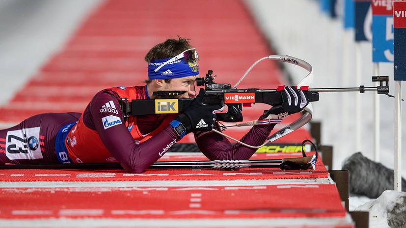 Этап неудач: россияне остались без медалей в мужской гонке преследования на КМ по биатлону
