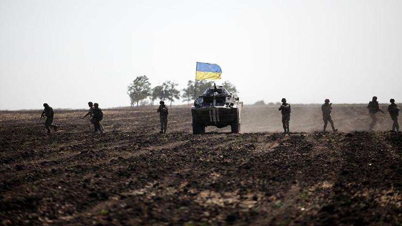 «Случайность исключена»: из-за чего в Донбассе военнослужащие ВСУ стреляют друг в друга