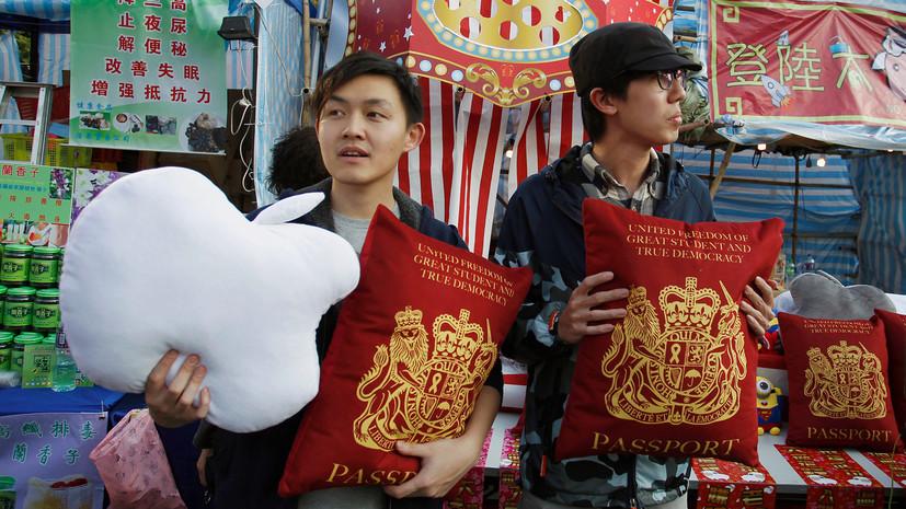 Сделано не в Китае: сможет ли КНР за пять лет стать ведущим мировым импортёром