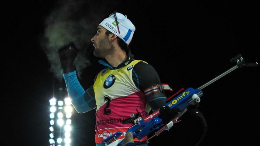Три медали Фуркада, неудачи россиянок и южнокореец Лапшин: итоги этапа КМ по биатлону в Эстерсунде