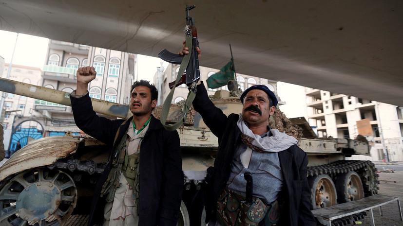источники сообщили о гибели экс-президента Йемена в стычке с хуситами»