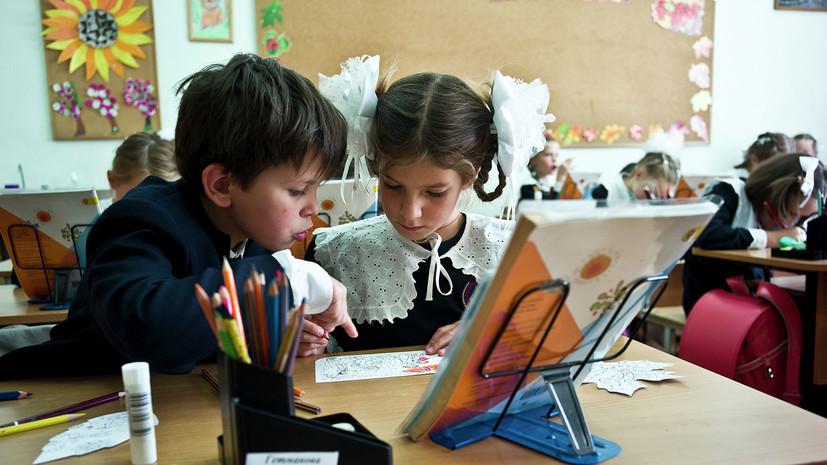 глава Рособрнадзора рассказал об успехах российских учащихся»
