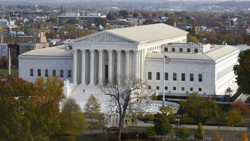 Правозащитники подали иск в суд на Нацразведку США из-за засекреченности доклада по России »