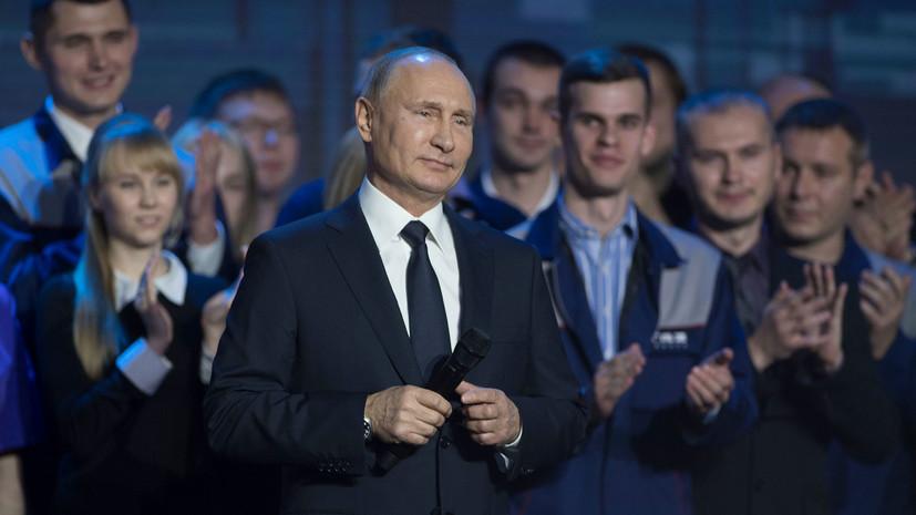 Путин объявил о намерении участвовать в выборах президента в 2018 году»