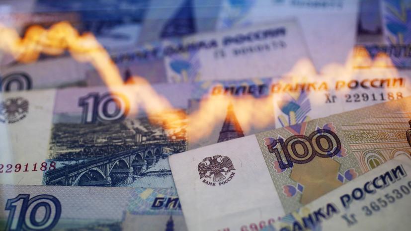 Рубль без нефти: что повлияет на курс нацвалюты в конце 2017 года