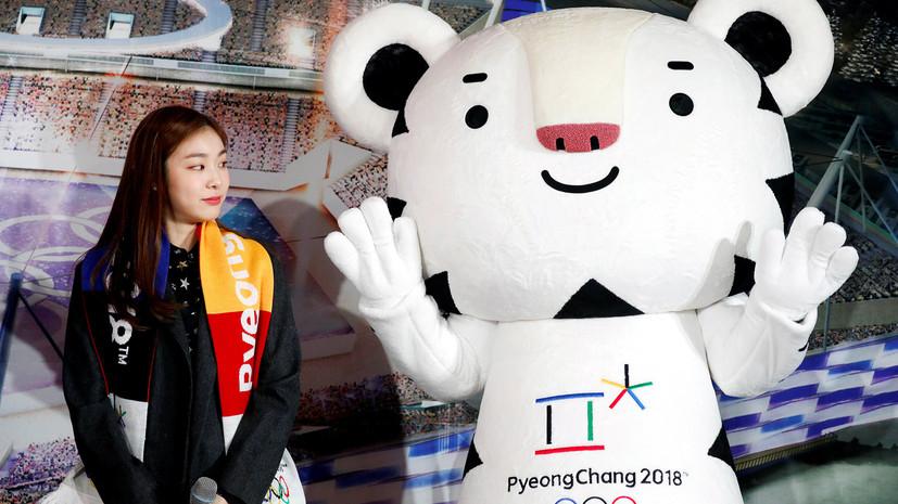 Корея призвала Россию ехать на олимпиаду