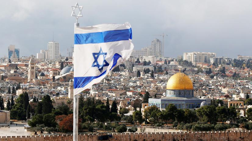 «Подобно горящей спичке»: мировые лидеры осудили решение Трампа признать Иерусалим столицей Израиля