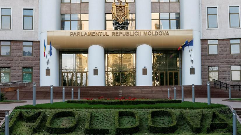 «По просьбе извне»: парламент Молдавии принял закон об ограничении вещания российских телеканалов