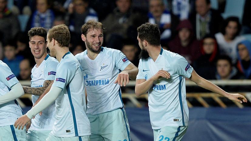 Полный набор: четыре российских клуба сыграют в плей-офф Лиги Европы впервые за семь лет