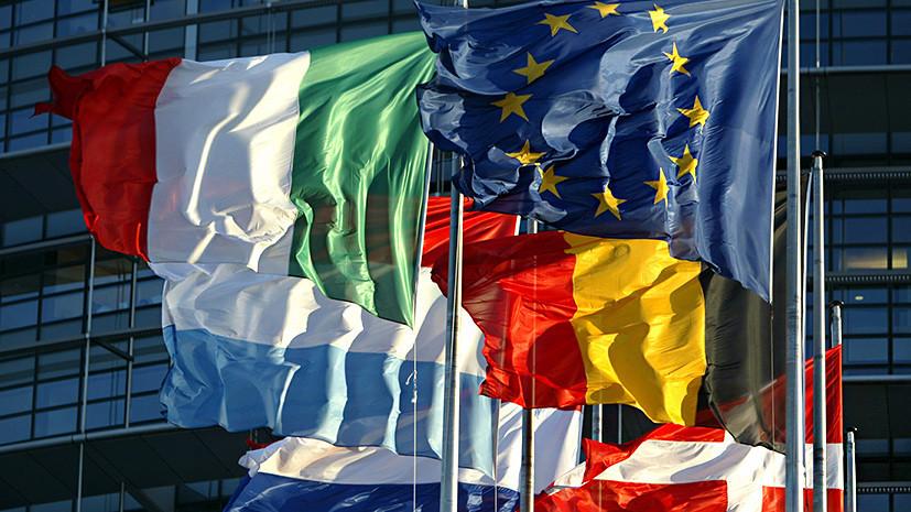 Амбиции Берлина: в Германии предложили сформировать Соединённые Штаты Европы