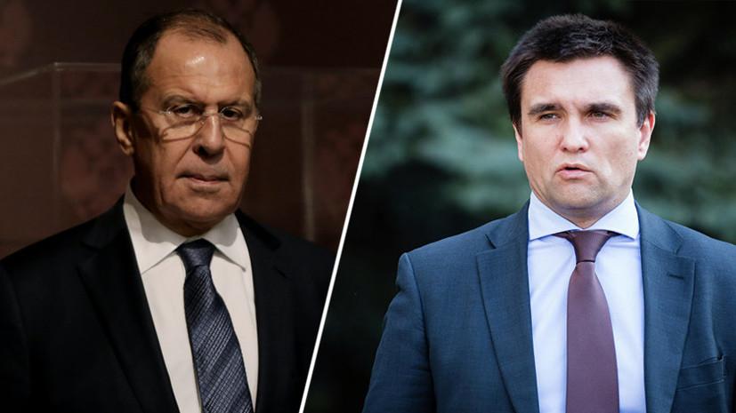 «Важно политически и эмоционально»: Лавров и Климкин обсудили обмен пленными в Донбассе