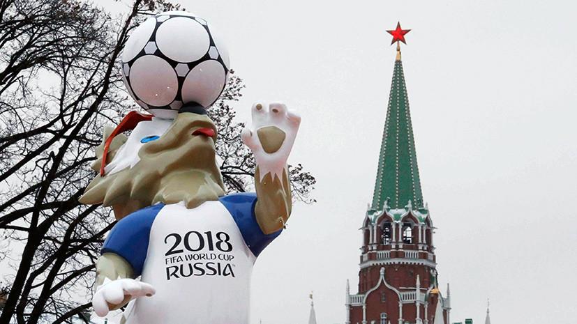 Неолимпийское поведение: на Западе призывают лишить Россию чемпионата мира по футболу