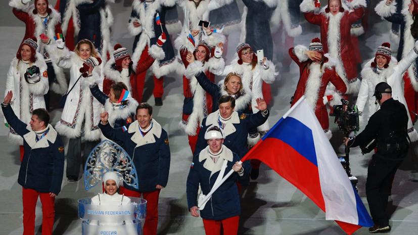 «Политическое вмешательство»: в Госдуме осудили решение МОК в отношении российских спортсменов