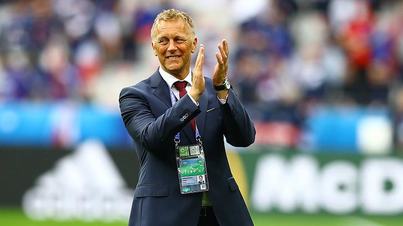 «Мы способны обыграть кого угодно»: тренер сборной Исландии по футболу о предстоящем ЧМ и уникальности своей команды
