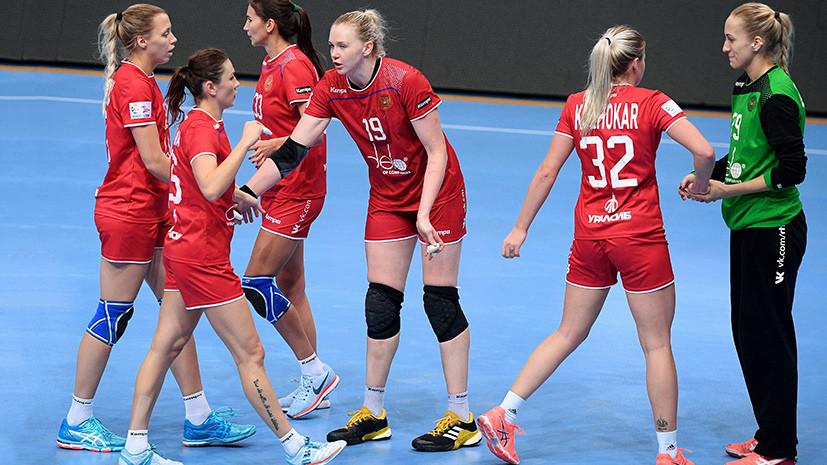 Борьба за лидерство: женская сборная России по гандболу обыграла Данию и заняла первое место на групповом этапе ЧМ