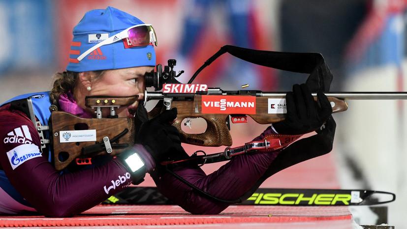 12 гонок без подиума: россиянки остались без медалей в гонке преследования на этапе КМ по биатлону в Австрии
