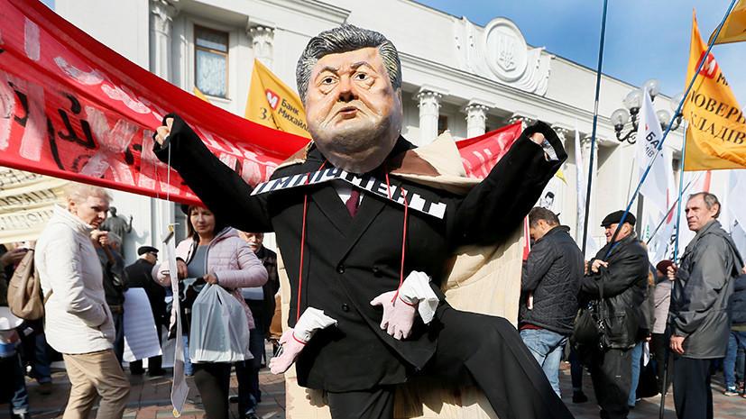 Политический троллинг: как украинские юмористы и шоумены создают свои партии