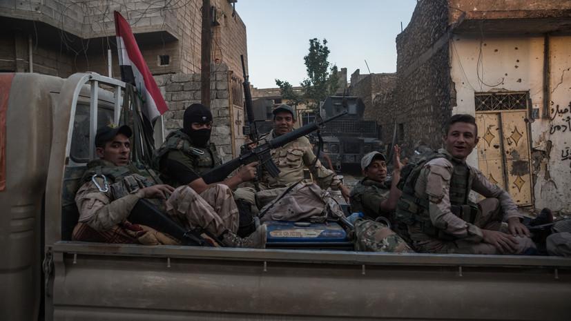«ИГ разгромлено только как бренд»: каких результатов удалось достичь Ираку и США в борьбе с джихадистами
