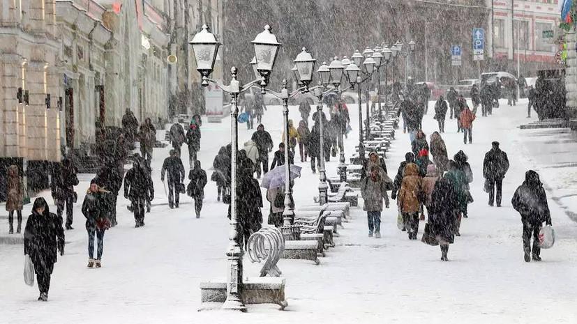 Зимние тренды: чего ожидать от рынка труда