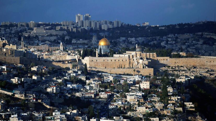 «Позиция США недействительна»: Лига арабских государств призвала отменить решение Трампа по Иерусалиму