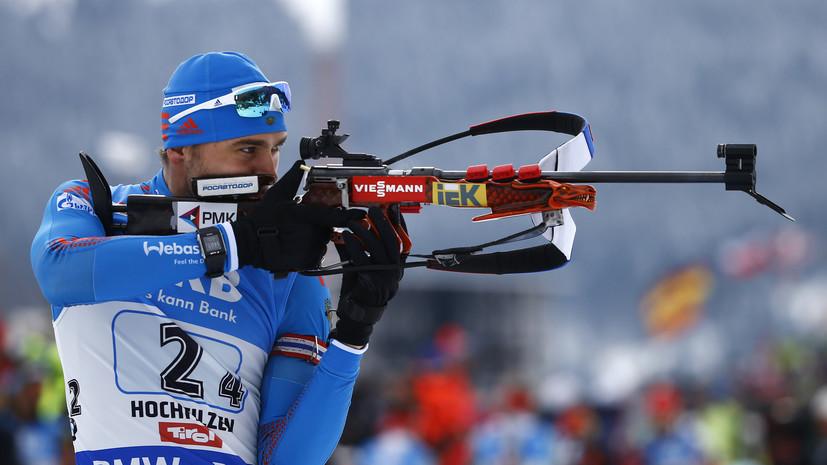 Унесённые ветром: сборная России заняла восьмое место в мужской эстафете на этапе КМ по биатлону