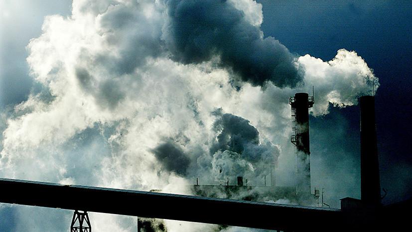 Киотский прокол: почему Запад не может решить проблему глобального потепления