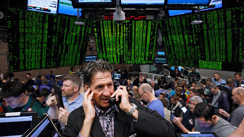 «Неоднозначный и рискованный проект»: чего ждать от начала торгов по фьючерсам на биткоин