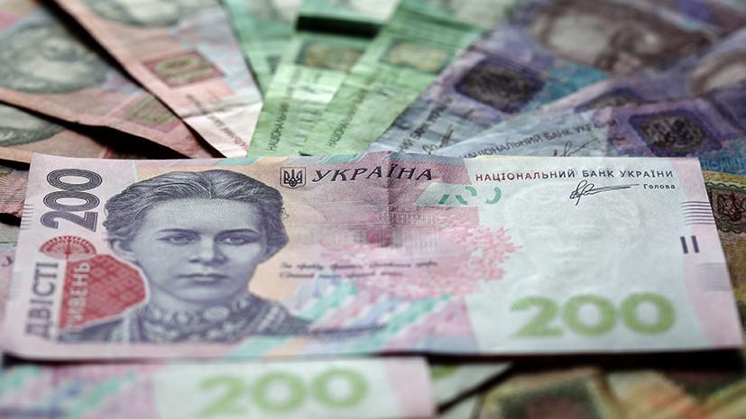 Себе во вред: Нацбанк Украины сообщил об убытке в $1,8 млрд от блокады Донбасса