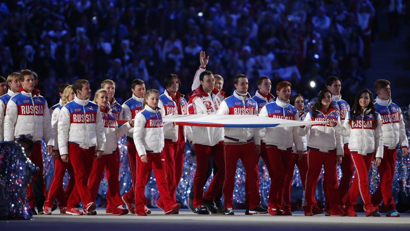 «Большинство хочет участвовать»: комиссия спортсменов ОКР заявила о желании россиян выступить на ОИ-2018