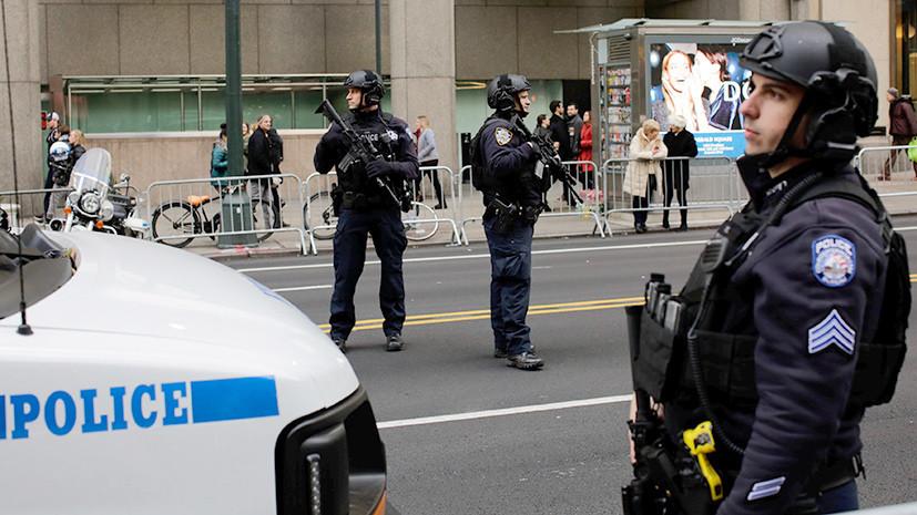 Полиция Нью-Йорка проверяет сообщения о возможном взрыве в Манхэттене