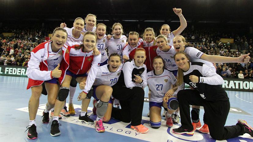 Не без труда: Россия в овертайме победила Южную Корею в 1/8 финала женского ЧМ по гандболу