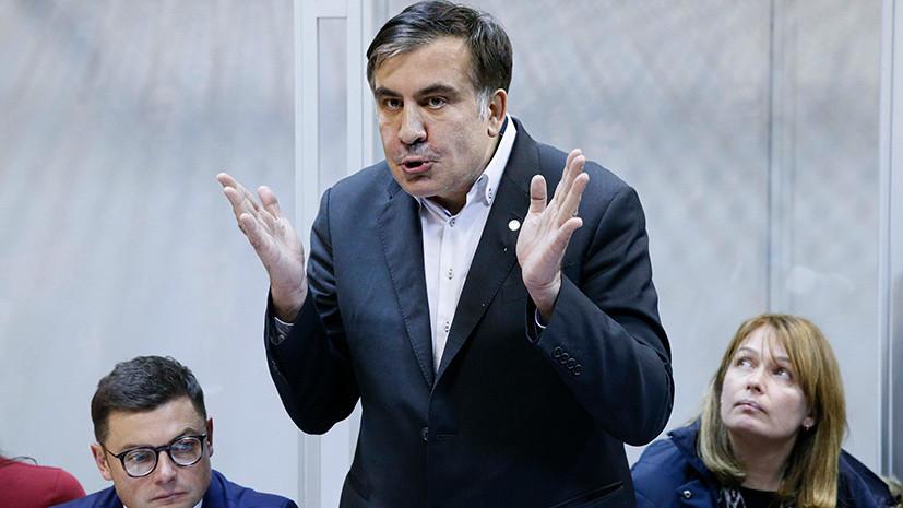 «По указанию товарищей из Вашингтона»: Саакашвили отпустили на свободу из здания киевского суда