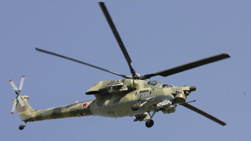 Генеральный директор холдинга «Вертолёты России» рассказал RT о перспективных проектах