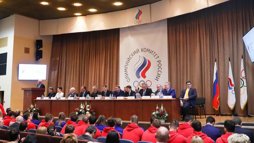 «Нужно ехать в Пхёнчхан и доказывать»: Олимпийское собрание разрешило российским спортсменам участвовать в ОИ-2018