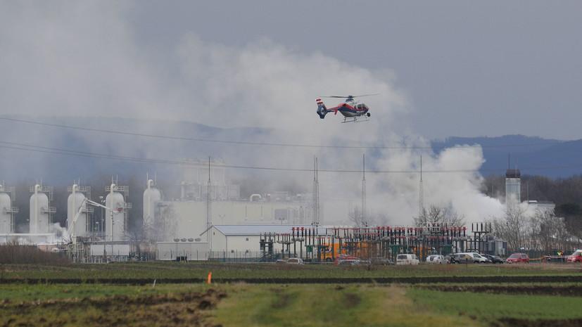 что известно о взрыве на одном из крупнейших газовых хабов ЕС»