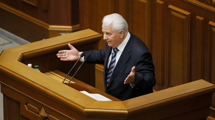 «Революции сжирают не только врагов, но и своих детей»: первый президент Украины дал интервью RT