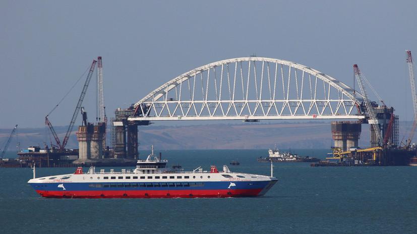 В Крыму отреагировали на заявление Луценко о расследовании строительства моста