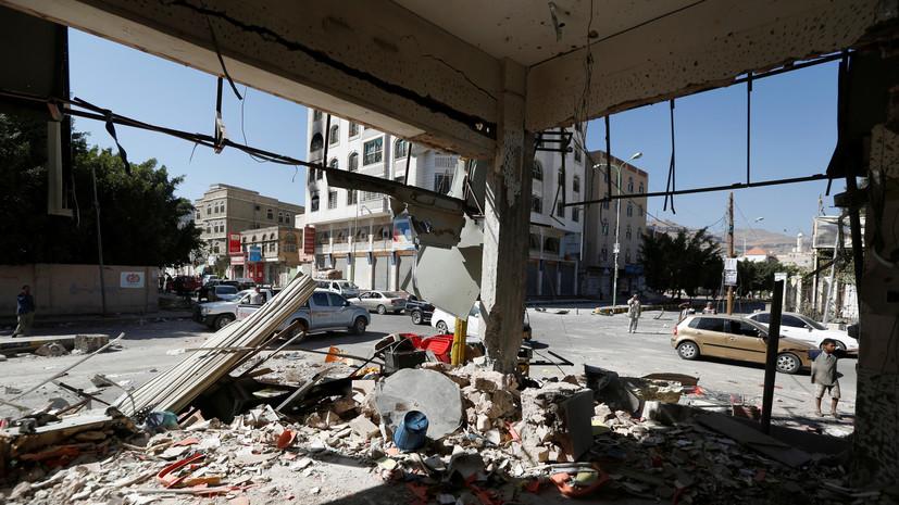 «Пушки заглушили голос дипломатов»: российское посольство в Йемене приостановило работу