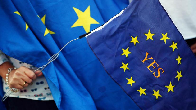 В Европарламенте сообщили о продолжении торговли между Россией и ЕС вопреки санкциям