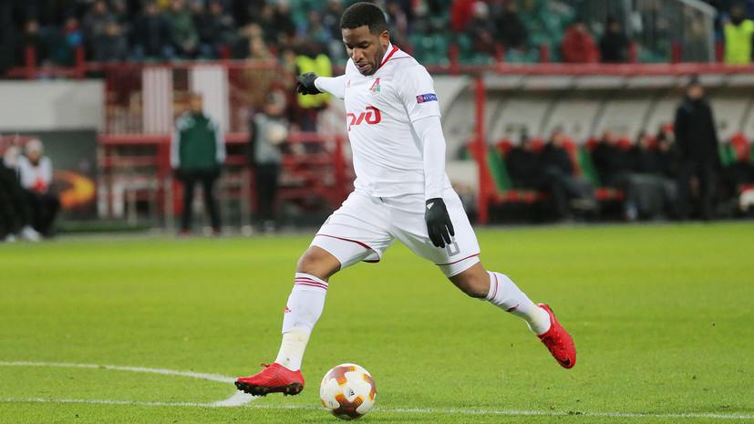 Форвард «Локомотива» Фарфан об успехах клуба и предстоящем мундиале
