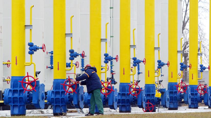 Как взрыв на австрийском хабе отразился на транзите газа через Украину