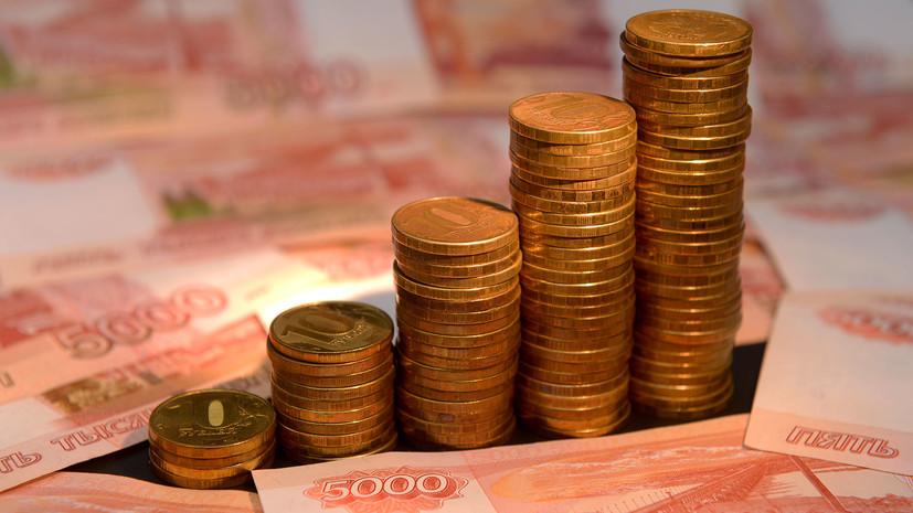 Год валютной тишины: что происходило с рублём в 2017-м