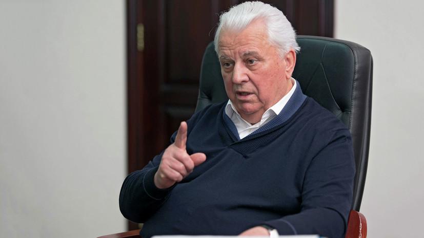 первый президент Украины оценил перспективы ассоциации с ЕС»