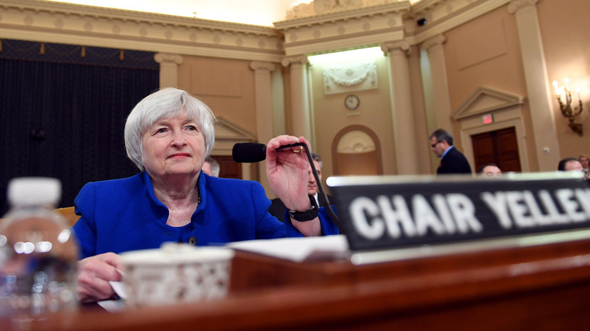 ФРС США увеличила процентную ставку до 1,25—1,5% годовых