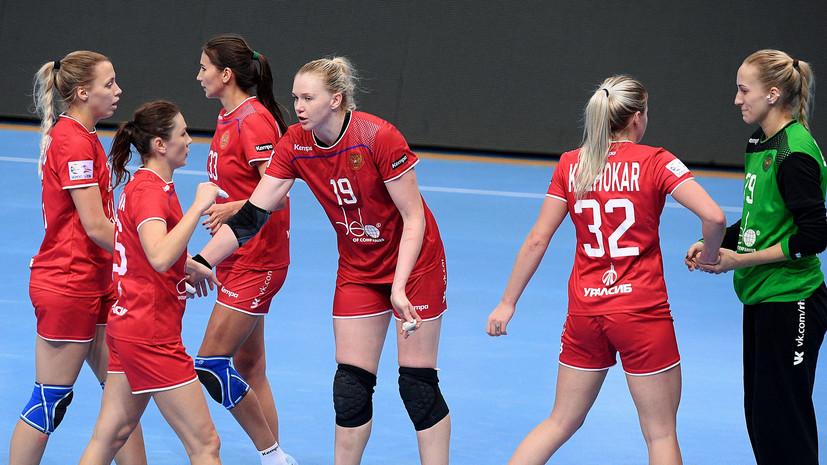 Россия играет с Норвегией в четвертьфинале женского ЧМ по гандболу