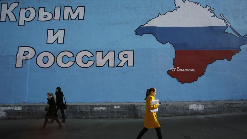 как в России отреагировали на слова американского посла о Крыме