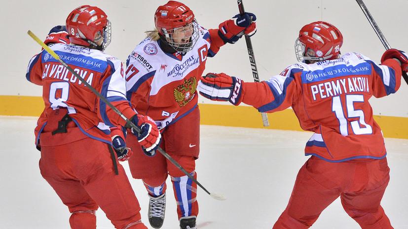 В IIHF не уверены, что женская сборная России выступит на Олимпиаде в Пхёнчхане