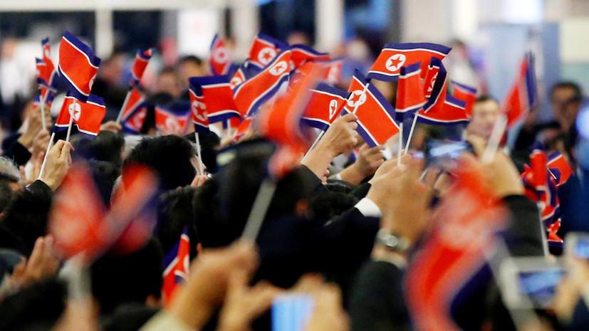 В Пхеньяне начала работу совместная военная комиссия Россия — КНДР