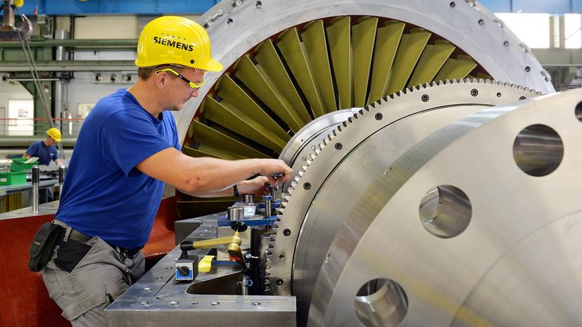 «Разумное и справедливое решение»: суд отклонил иски Siemens и «Ростеха» по «крымским турбинам»